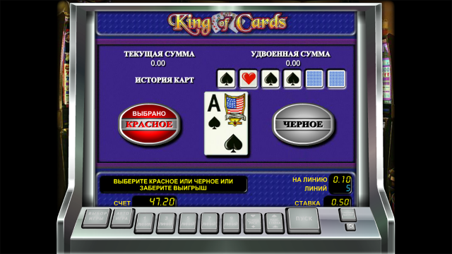 King Of Cards 10